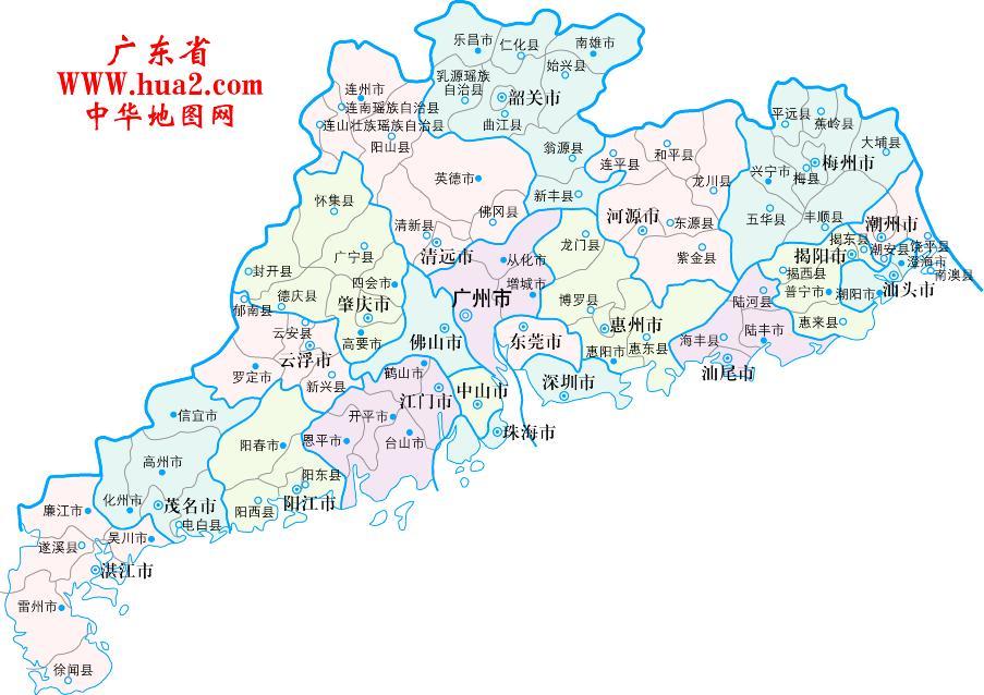 中国最新行政区划图
