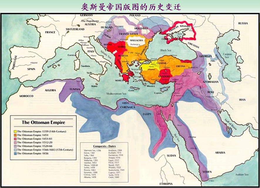 帝国版图_俄罗斯帝国最大版图_葡萄牙帝国全盛版图 ...