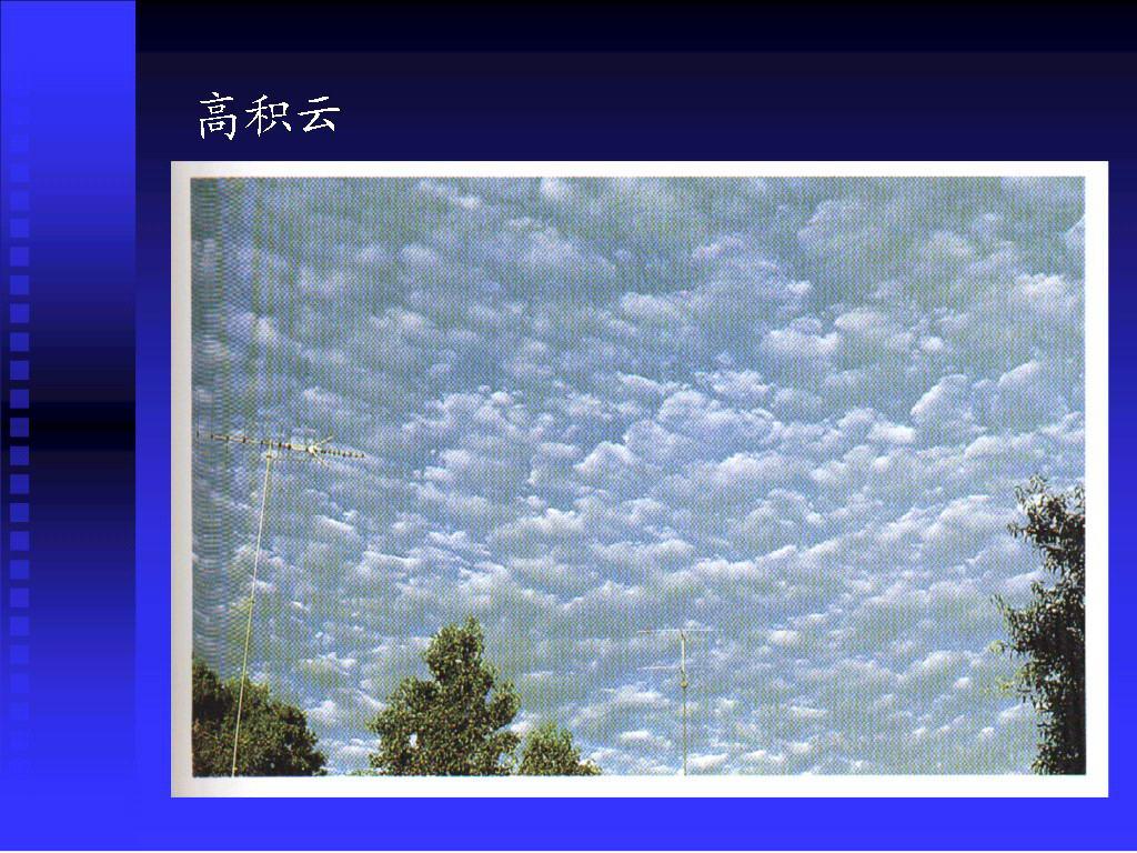 云的类型你见过多少种