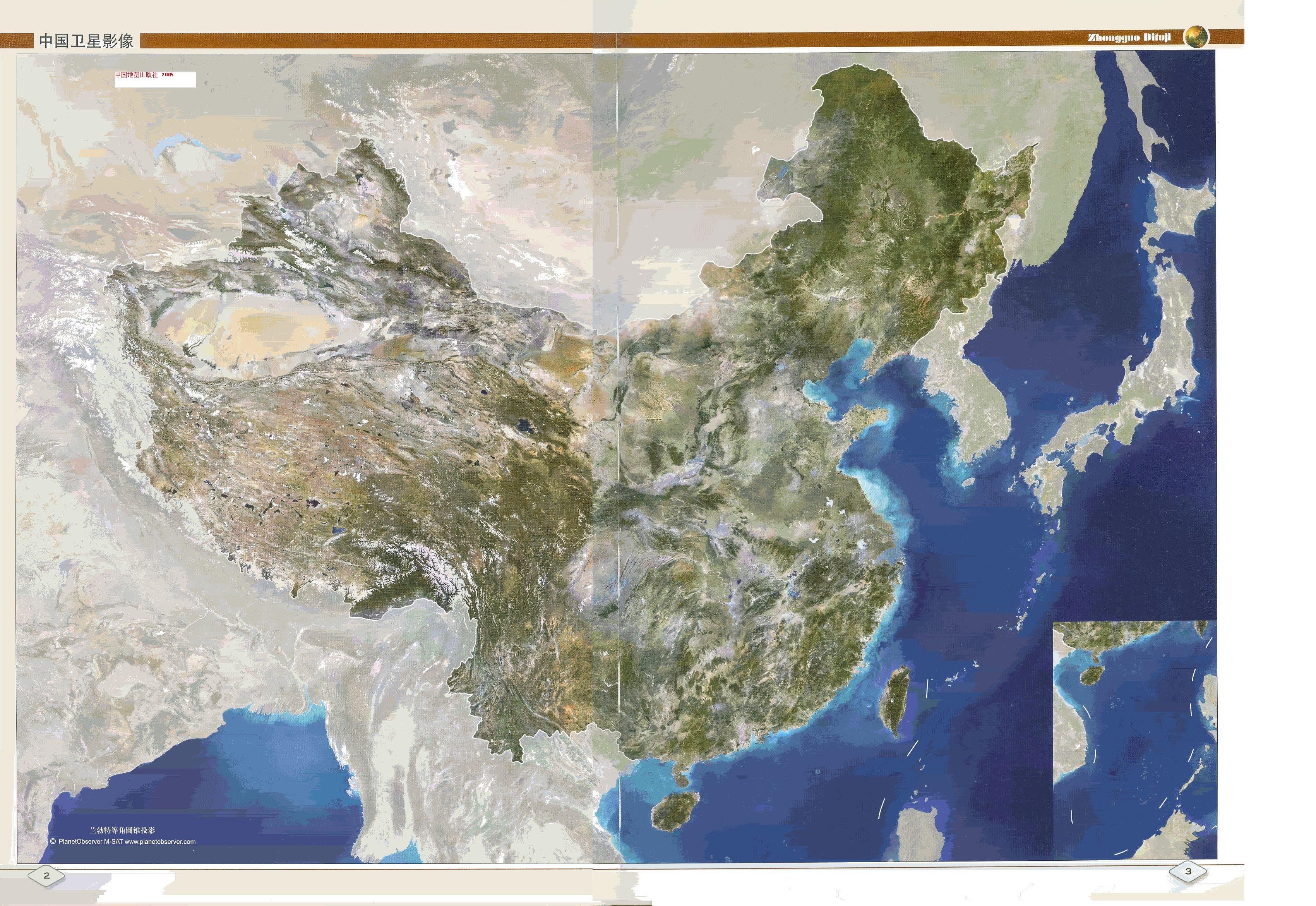 北斗地图高清卫星地图2020最新版下载,北斗地图高清卫... -开心路