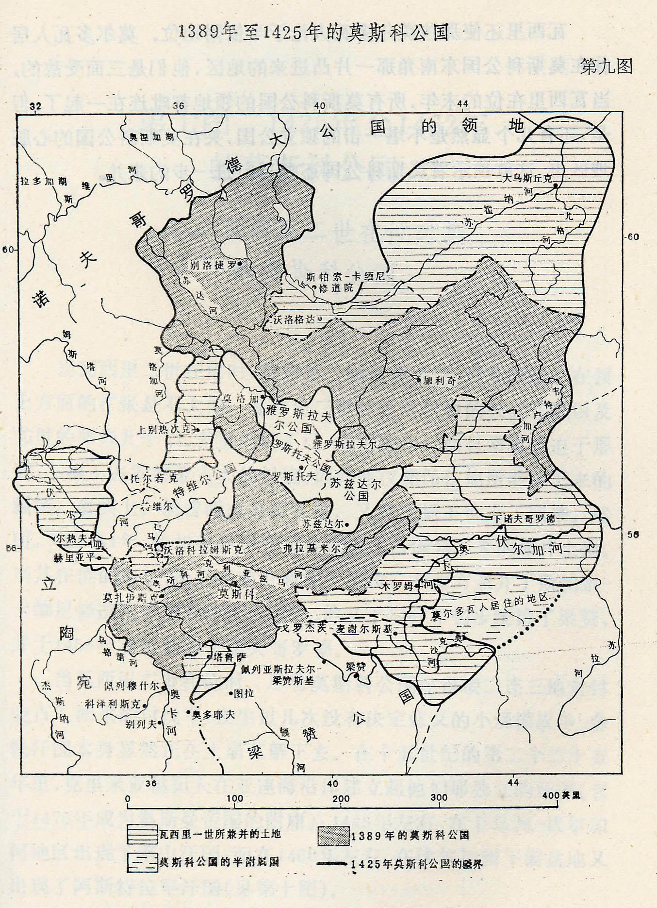 俄罗斯地图全图